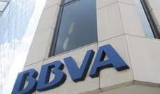 مصرف BBVA الإسباني: سنبدأ بإتاحة خدمة تداول بيتكوين لعملائنا بسويسرا في 21 الحالي