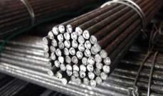 سعر العقود الآجلة لخام الحديد في سنغافورة هبط بنسبة 10.1% إلى 143.08 دولارا للطن