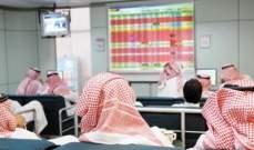 انتعاشة بـ7.4% لسوق السعودية بتداولات 10 مليارات ريال