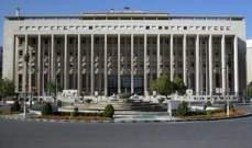 المركزي السوري يلغي تجميد صرف الحوالات الشخصية لثلاثة أشهر