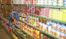 دوريات على محال المواد الغذائية لحماية المستهلك في عكار