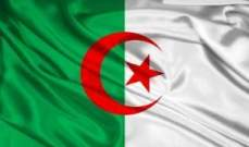 الجزائر تؤكد التزامها بتلبية كامل الطلب الإسباني على الغاز بشكل مباشر