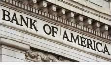 """""""بنك أوف أميركا"""": ديون وصناديق أسهم الأسواق الناشئة تسجل أول نزوح لتدفقات منذ تشرين الأول"""
