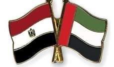 الإمارات ومصر توقعان مذكرة تفاهم لتعزيز العلاقات التجارية والصادرات غير النفطية