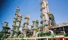 مخزونات الغاز الطبيعي في أميركا تتراجع 92 مليار قدم مكعب في كانون الثاني