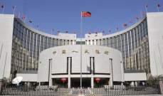 """""""المركزي الصيني"""": خفض الاحتياطيات لا يهدف إلى دعم سوق الإسكان"""