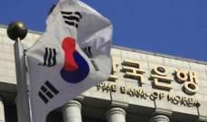 المركزي الكوري يثبت الفائدة ويرفع توقعاته للتضخم