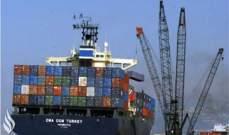 2.49 مليار دولار قيمة الصادرات الصناعية للبنان في الاشهر العشرة الاولى من 2017