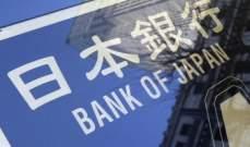 """مستثمرو التجزئة يدفعون سهم """"المركزي الياباني"""" للإرتفاع بأعلى وتيرة في 15 عامًا"""