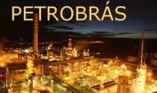 """""""بتروبراس"""" تعلّق مرور ناقلاتها النفطية في مضيق هرمز"""