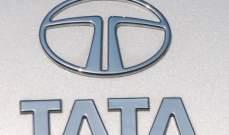 """سهم """"تاتا موتورز"""" يتراجع 17.39% لاول مرة منذ 26 عاماً"""