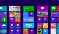 """""""مايكروسوفت"""" تنهي دعم """"Windows 10 Mobile"""""""