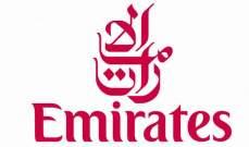 """""""طيران الإمارات"""" تتوقع زيارة نصف مليون مسافر حتى مطلع أيلول المقبل"""