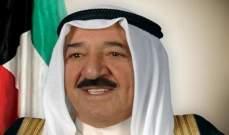 أمير الكويت: المعتدين على المال العام ستتم معاقبتهم مهما كانت مكانتهم