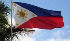 إنكماش إقتصاد الفلبين بنحو 16.5% في الربع الثاني