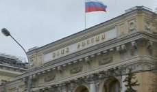 روسيا تكشف للمرة الأولى عن مدخراتها من الذهب على مر عقود