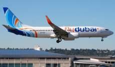 الإمارات تستأنف رحلاتها الجوية مع تركيا