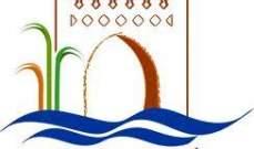 أمانة منطقة جيزان تطرح 6 فرص استثمارية بمحافظة هروب