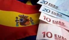 طلب قياسي على الطرح الأخير لسندات الخزانة الإسبانية