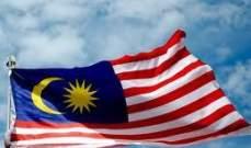 ماليزيا تخفض معدل الفائدة بأكبر وتيرة منذ عام 2009