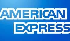 """تحقيقات تستهدف """"أميريكان إكسبرس"""" لبطاقات الإئتمان بشأن ممارسات تجارية"""