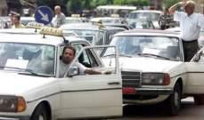 اتحادات ونقابات قطاع النقل البري حذروا الحكومة من المساس بأسعار المحروقات