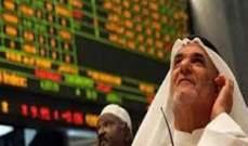 بورصة دبي تهبط بنسبة 3.85% عند 2460.77 نقطة