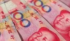 الاستثمارات الأجنبية المباشرة بالصين ترتفع 6.9% منذ بداية 2019