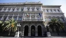 المركزي الإيطالي يخفض تقديرات النمو الاقتصادي الى 0.6%