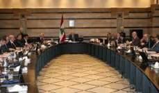 هذه تأثيرات استقالة الحكومة على الاقتصاد اللبناني :