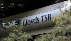 """الحكومة البريطانية تبيع حصة جديدة في مجموعة """"لويدز"""" مقابل 884 مليون دولار"""