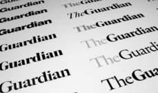 """""""الغارديان"""" و""""بي بي سي"""" تخفضان 250 وظيفة بسبب """"كورونا"""""""