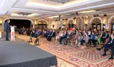 """إنعقاد مؤتمر """"يوروموني - لبنان"""" بحضور أكثر من 350 مندوبًا من مختلف أنحاء المنطقة"""