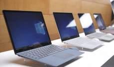 كيف تزيد من عمر جهاز الكمبيوتر المحمول؟