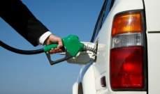 أسعار البنزين بالتجزئة في لبنان الـ42 الأدنى عالمياً وأسعار المازوت الـ34 الأدنى في العالم