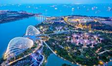 قيود كورونا الجديدة تقيد حرية السياح في سنغافورة
