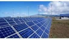 إرتفاع أسهم شركات الطاقة الشمسية بعد إعلان بايدن مستهدفاً لتقليص الإنبعاثات