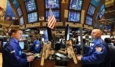 الأسهم الأميركية توسع خسائرها متأثرة بالمخاوف حيال الأزمة اليونانية