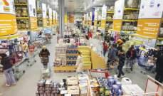 ارتفاع مبيعات التجزئة الأميركية للشهر الرابع على التوالي في تموز