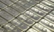 اسعار الفضة ترتفع بنسبة 2.6% إلى 18.026 دولار