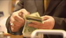 تقرير: العائلات الثرية تتوقع دخول الاقتصاد العالمي في حالة ركود بحلول العام القادم