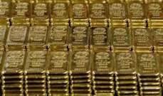 صندوق النقد: تركيا وروسيا ترفعان احتياطي الذهب في تموز مع صعود الأسعار