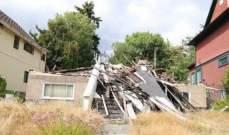 منزل محترق في فانكوفر الكندية بسعر 3 ملايين دولار !!