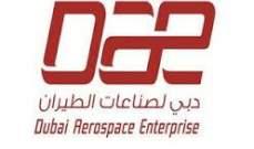 """""""دبي لصناعات الطيران"""" تقدم طلبية لشراء 15 طائرة من طراز """"بوينغ 737 ماكس"""""""