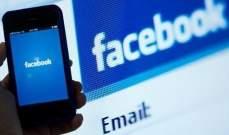 """عطل عالمي يضرب """"فيسبوك"""".. وبلد عربي واحد بين المتضررين"""