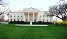 السلطات الأميركية تختبر تقنية التعرف على الوجه لحماية البيت الأبيض
