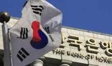 """""""المركزي الكوري الجنوبي"""" يخفض أسعار الفائدة إلى أدنى مستوى منذ 1999"""