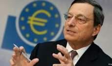 دراغي دعا لمزيد من التحفيز الاقتصادي في الدول الأوروبية