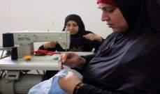 مجلس النواب الأردني يعدل قانون العمل لسد فجوة الأجور بين الجنسين