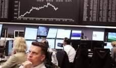 الأسهم الأوروبية تغلق على ارتفاع اثر قرار المركزي الياباني بخفض معدل الفائدة